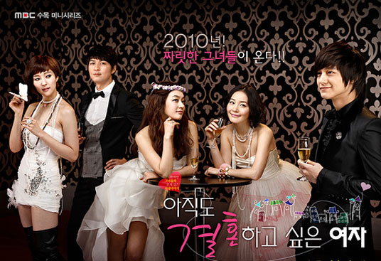 http://savamoviesite.files.wordpress.com/2010/09/still-marry-me-banner.jpg?w=536&h=367